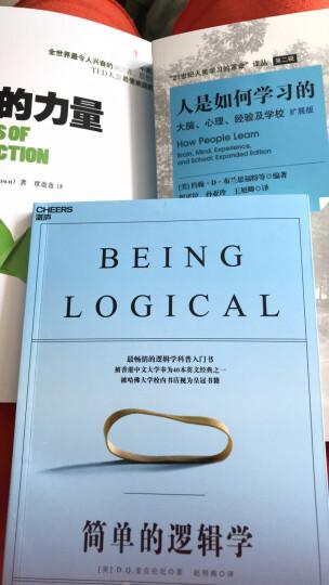 简单的逻辑学 晒单图