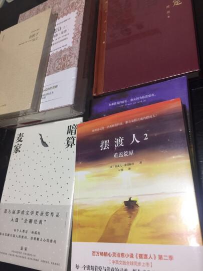 诺贝尔文学奖作品典藏书系:喧哗与骚动(福克纳卷) 晒单图