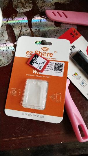 ez Share 易享派 wifi 无线sd卡 Class10 数码单反相机存储卡 16GB 高速内存卡 晒单图