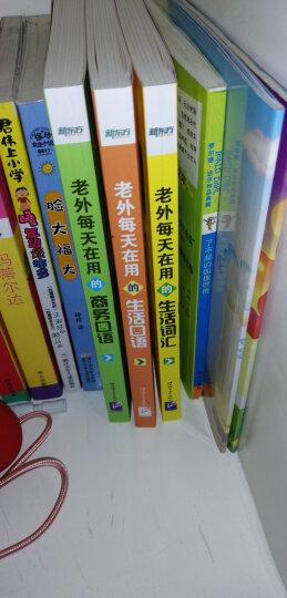 新东方 新东方词汇进阶Vocabulary 6000 晒单图