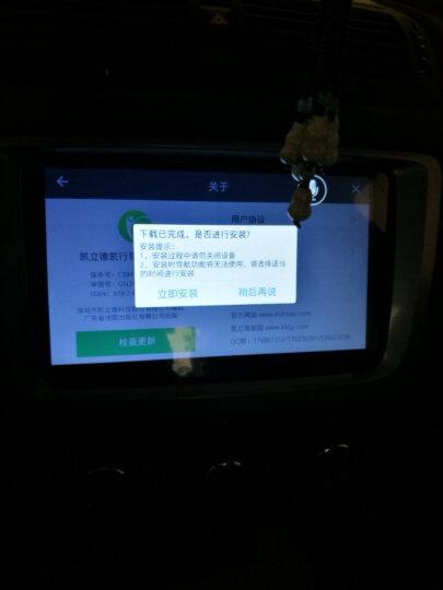 航睿大众朗逸速腾迈腾桑塔纳宝来捷达途观途安斯柯达明锐昕锐4G安卓汽车载GPS导航仪倒车影像测速一体机 大众途观途安帕萨特polo高尔夫 套餐一:WIFI版+倒车后视+免费安装 晒单图