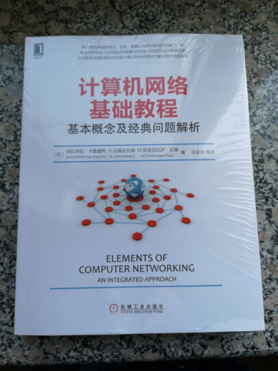 计算机网络基础教程:基本概念及经典问题解析 晒单图