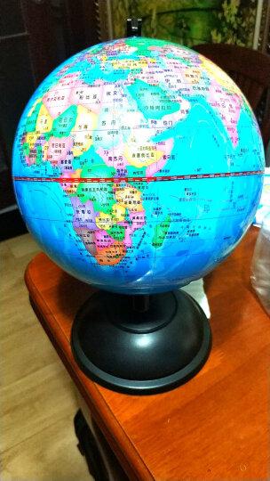 晨光(M&G) 政区地球仪Ф20cm单个装ASD99833 晒单图