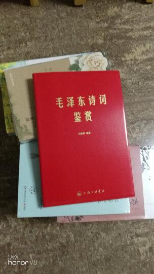 你若安好 便是晴天:林徽因传(2016新版  新增1.8万字) 晒单图