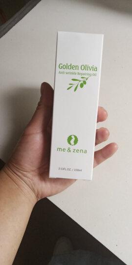 me&zena 孕妇橄榄油100ml预防妊娠纹 妊辰纹产后修复 淡化孕纹专用按摩精油 晒单图