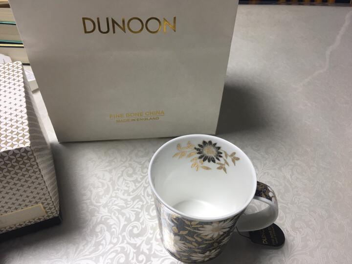 丹侬(dunoon) 英国进口杯子 咖啡杯马克杯陶瓷杯情侣杯杯子创意骨瓷杯 雅园系列 黑色 晒单图