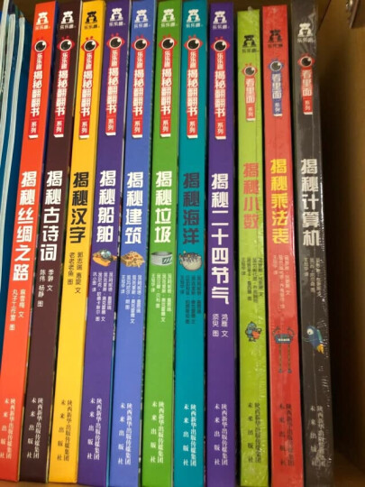 童话名家暖心绘本(套装共8册) 晒单图
