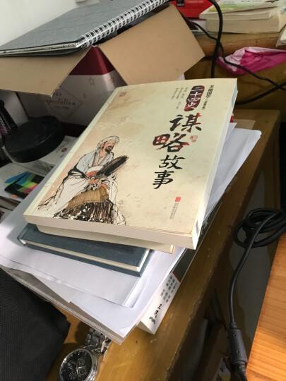 辜鸿铭全传:改变崇洋媚外的中国 晒单图