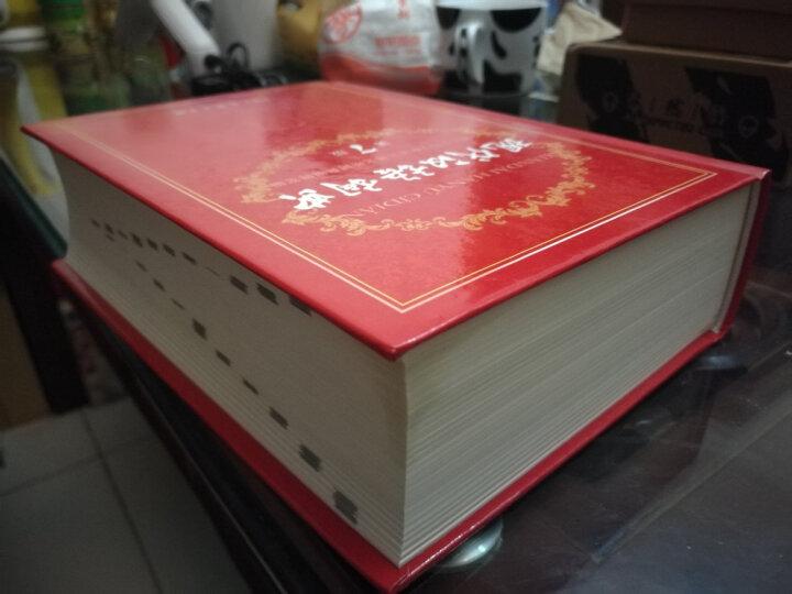现代汉语词典第7版+古汉语常用字字典第5版 古代汉语词典 晒单图