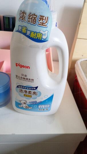 贝亲(Pigeon) 洗衣液 婴儿洗衣液 宝宝洗衣液 儿童洗衣液 浓缩型 洗衣液 1.0L/桶 MA19 晒单图