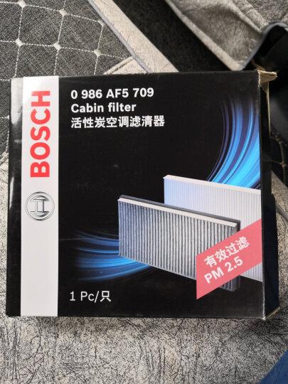 博世(BOSCH)活性炭空调滤清器 AF5709 适用于本田老飞度两厢 铃木天语SX4尚悦 雨燕 雨燕 1.3L/1.5L 晒单图
