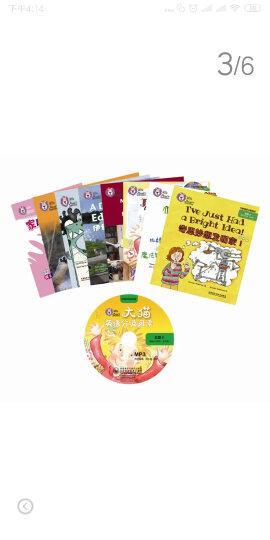 大猫英语分级阅读二级2 Big Cat(适合小学二、三年级 读物8册+阅读指导1册+MP3光盘1张 点读版) 晒单图
