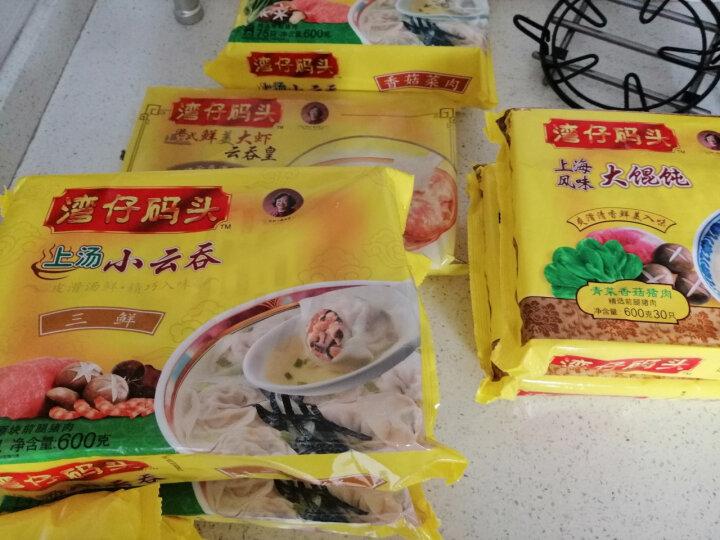 湾仔码头 上海大馄饨 荠菜猪肉口味 600g  30只 早餐 火锅食材 晒单图