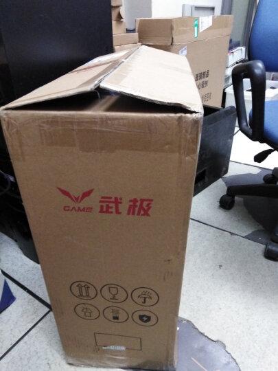 武极 i3 7100升8100/120G 办公娱乐家用台式电脑主机DIY组装机 【1T选项】 晒单图