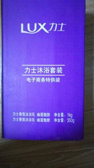 【京东超市】力士(LUX)沐浴露(闪亮冰爽1L+晶透焕采350ml) 晒单图