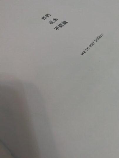 我們從未不認識: 林宥嘉音樂小說概念書 晒单图