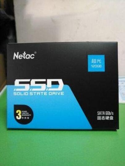 朗科(Netac)120GB SSD固态硬盘 SATA3.0接口 超光N530S/一款非常适合升级的产品 晒单图