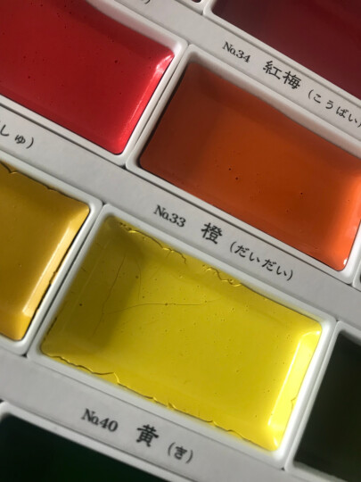 日本吴竹耽美颜料颜彩 固体儿童学生水彩颜料12/36色颜料套装 国画颜料盒 36色现货 晒单图