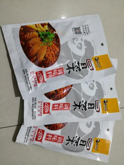 王家渡 火锅底料 眉州东坡酒楼 冒菜料200g/袋  调味料 晒单图
