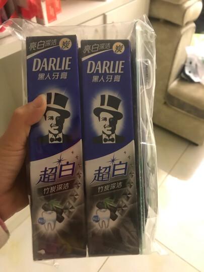黑人(DARLIE)超白净白稻萃美白牙膏3支(共计420g)+专研护龈牙刷2支 去黄牙 亮白牙齿 软毛护龈 晒单图