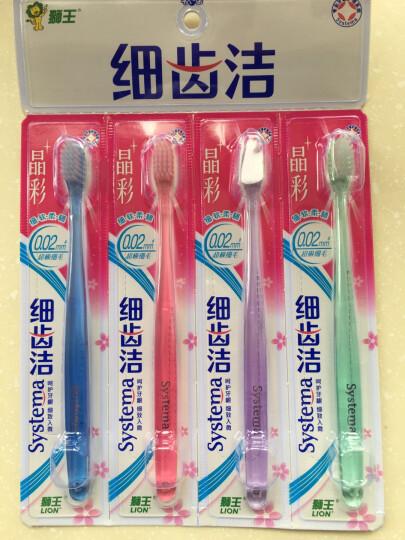 狮王(Lion)细齿洁晶彩牙刷×4支(新老包装、颜色随机发放) 晒单图