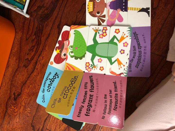 童立方·奇妙百搭故事:男孩变变变+女孩变变变+动物变变变(套装全3册) 晒单图