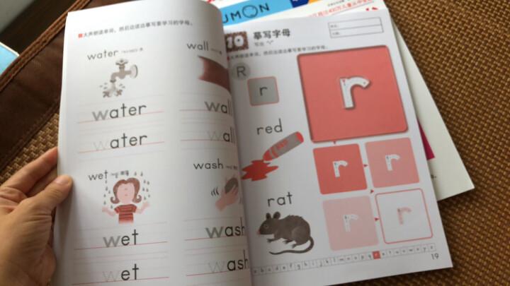 公文式教育:我的第一本英语书 大写字母 晒单图