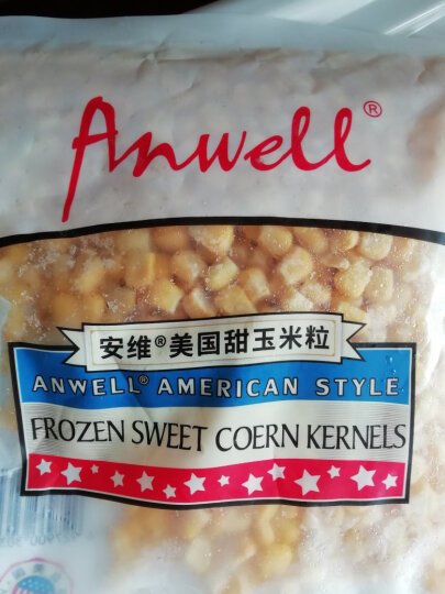 安维(Anwell)美国进口 甜玉米粒 300g(2件起售)玉米粒 速冻 冷冻沙拉蔬菜 方便菜 生鲜 速冻食品半成品菜 晒单图
