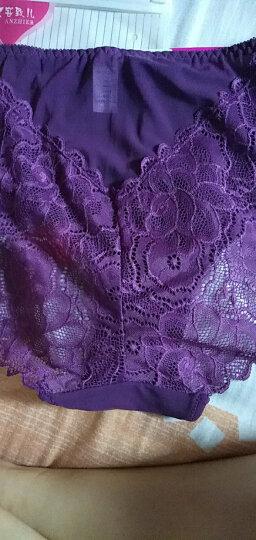 安致儿 女士内裤女(4条装)中腰性感蕾丝内裤棉质裆 女内裤 肤色+浅紫+咖啡+蓝色 L码(建议110~129斤) 晒单图
