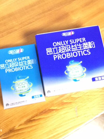 昂立 超级益生菌 成人益生菌粉 益生元低聚果糖粉2g 30条装 晒单图