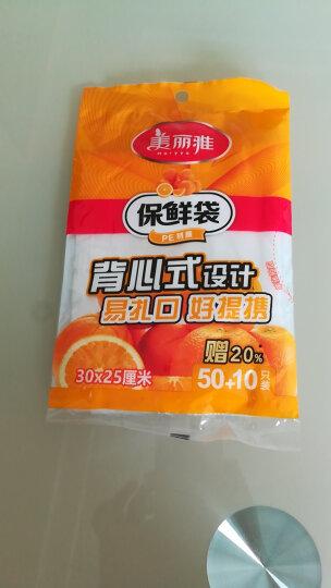 佳能(Glad)背心袋抽取式保鲜袋食品袋大号中号组合装BCB30*2+BCB25 晒单图