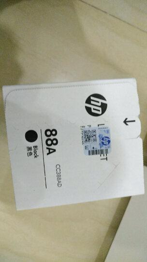 惠普(HP)LaserJet CC388AD硒鼓 88A双支装(适用 1108;1106;M1213;1216;1136;M202;M226;M126;M128系列等) 晒单图