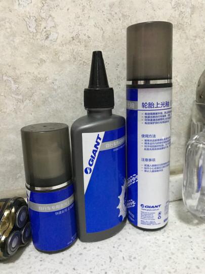 捷安特(GIANT) GIANT捷安特自行车润滑油清洗剂保养类油品 轮胎上光釉 晒单图