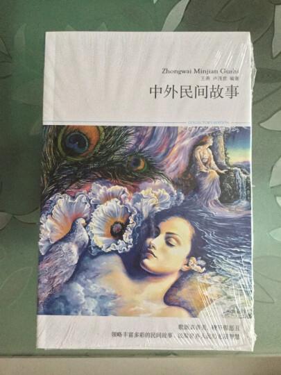 七年级6册 哈利波特死亡圣器纪念版+红岩+创业史 柳青+海底两万里+骆驼祥子+银河帝国 晒单图