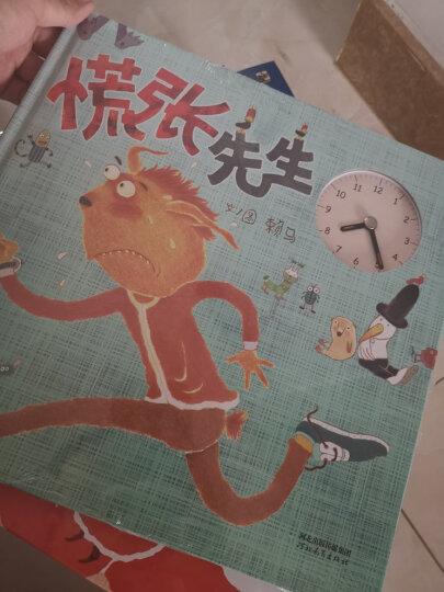 世界经典立体书珍藏版:大闹天宫 晒单图