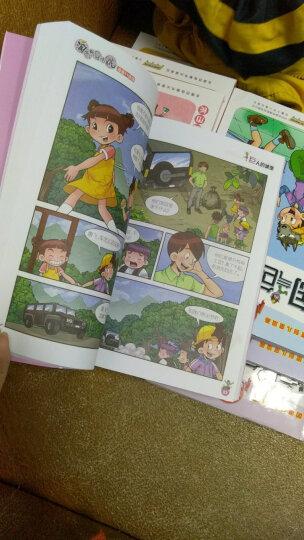 【支持正版】第二季 淘气包马小跳 漫画版升级版系列 全套10册 7-14岁小学生课外书 晒单图