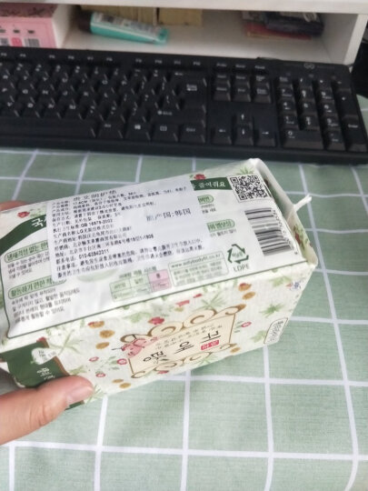 """贵艾朗(曾用名""""闺艾朗"""")中草药艾草系列加长护理成人卫生护垫17.5cm 38片(韩国原装进口) 晒单图"""
