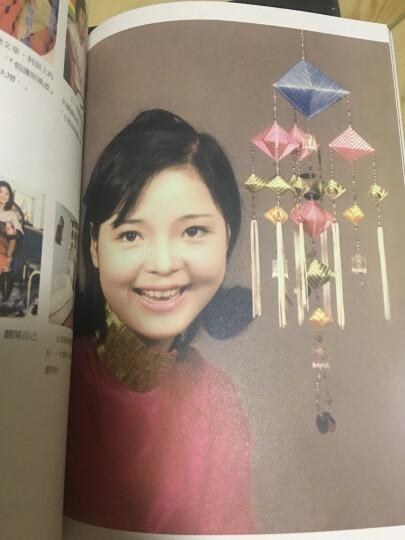 鄧麗君私房相冊(1958-1995) 晒单图