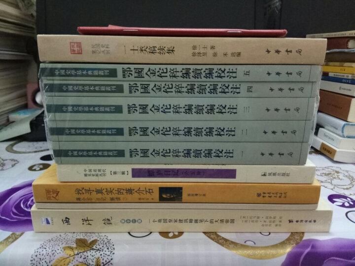 源氏物语(套装共4册) 晒单图