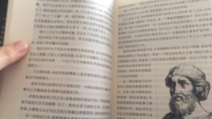 中小学生推荐阅读:宽容 晒单图