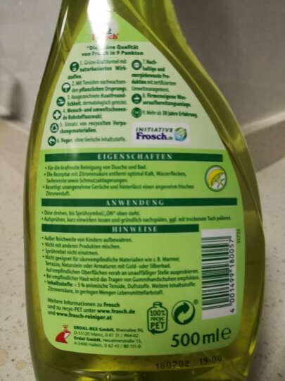 德国进口 菲洛施(Frosch) 不锈钢陶瓷清洁剂 柠檬 500ml/瓶 陶瓷瓷砖厨房浴室清洁剂 晒单图