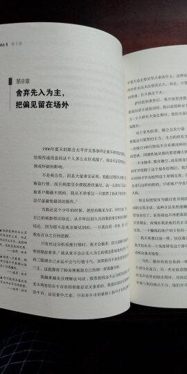 彼得林奇点评版股票作手回忆录经典+股票作手操盘术(套装共2册) 晒单图