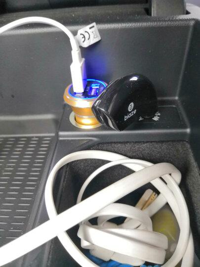 毕亚兹 音频线 3.5对3.5 车载立体声音箱AUX连接线 汽车音响线 耳机连接线转换线 镁铝合金版 1米 锖色 Y2 晒单图