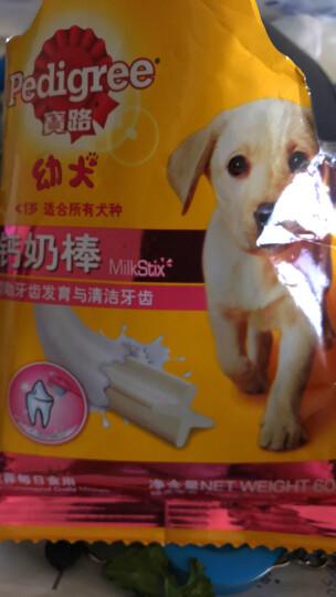 宝路狗粮 宠物狗零食 软包狗罐头 成犬全价妙鲜包 鲜肝味100g*12整盒装 晒单图