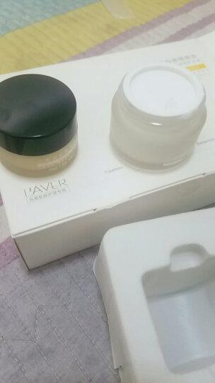 莱薇尔(LAVER)美白祛斑霜 祛斑产品去斑面霜 祛斑精华晒斑雀斑 保湿补水男女适用 去斑套装 晒单图