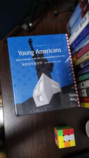 美国青年建筑师:美国现代建筑设计案例 晒单图
