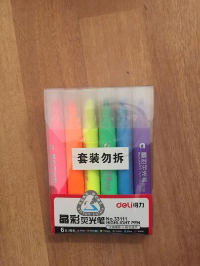 得力(deli)6色荧光笔考试复习重点标记笔 手帐可用水性记号笔6支/盒33111 晒单图