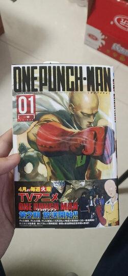 日文原版 漫画 一击男 一拳超人 ワンパンマン 1进口图书 晒单图