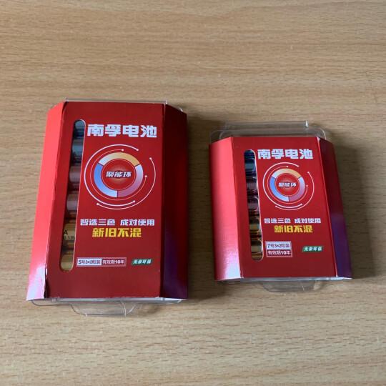 南孚(NANFU)5号碱性电池6粒多色装 新旧不混附收纳盒 适用于儿童玩具/血压计/挂钟/鼠标/遥控器等 LR6AA 晒单图