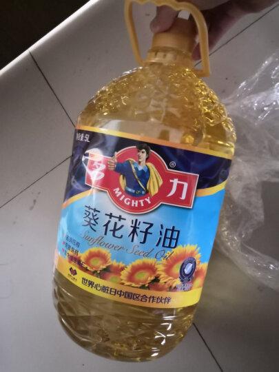 多力葵花籽油5L+250ml 食用油  含维生素e 晒单图